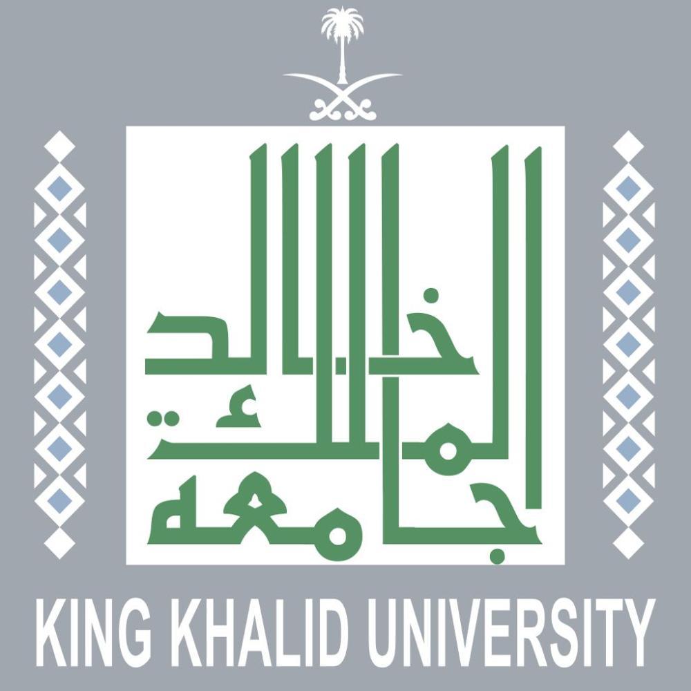 جامعة الملك خالد لـ المتقدمين حملوا أكاديميا للتسجيل أخبار السعودية صحيفة عكاظ