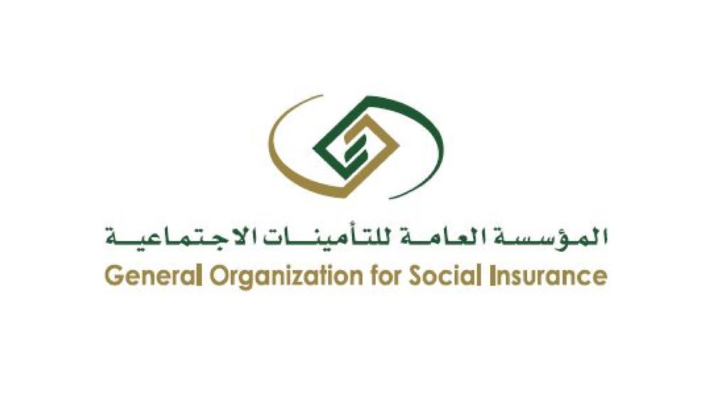 «التأمينات»: السماح بتسجيل مدد العمل بأثر رجعي