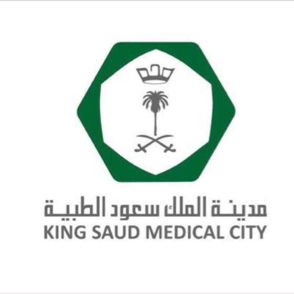 إصلاح عيب خلقي بالمثانة لطفلة في «سعود الطبية»