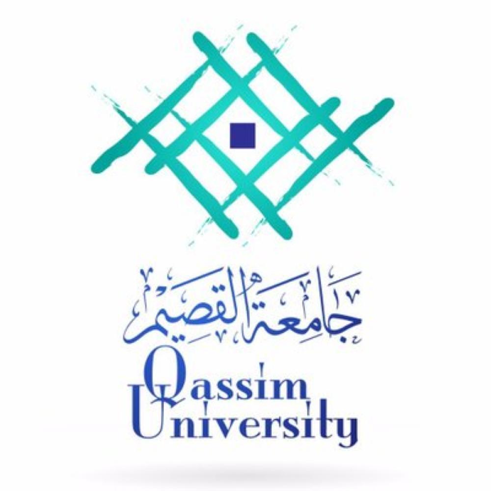 جامعة القصيم تعلن 5 منح زمالة ما بعد الدكتوراه