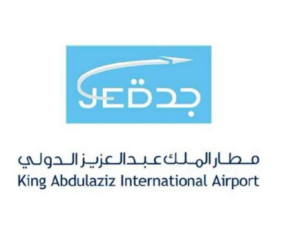 مطار جدة الجديد: تشغيل أولى رحلات «السعودية» من وإلى العلا.. غداً