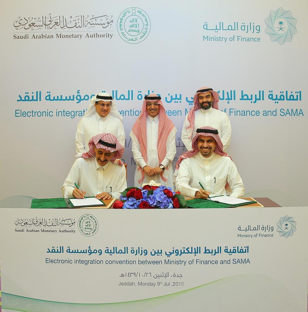 وزيرا المالية والاتصالات أثناء توقيع الاتفاقية.