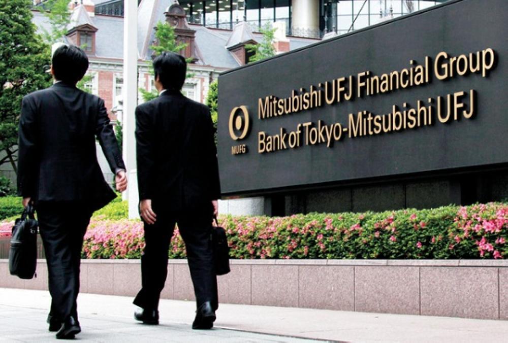 بنك ميتسوبيشي يو.إف.جيه، أكبر بنوك اليابان