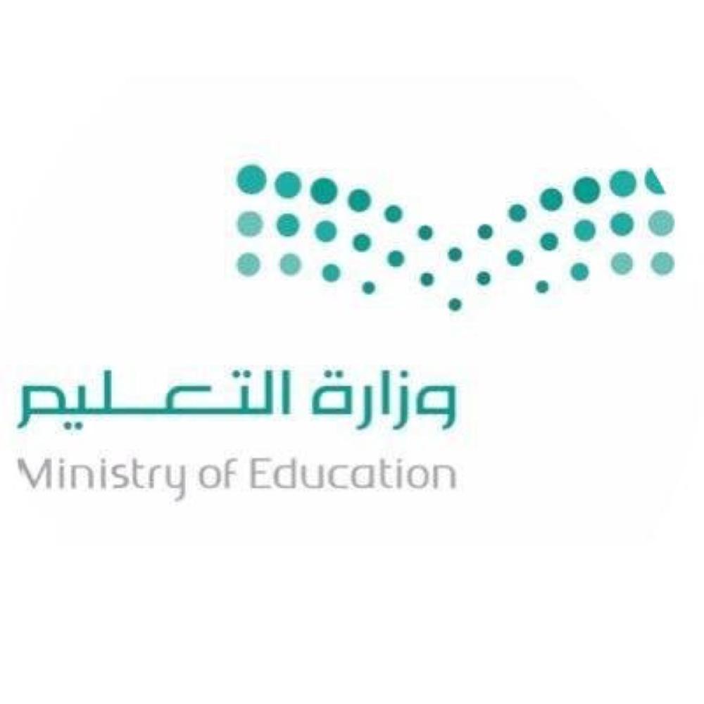دعوة 4544 مرشح على الوظائف التعليمية لاستكمال إجراءات المقابلة الشخصية