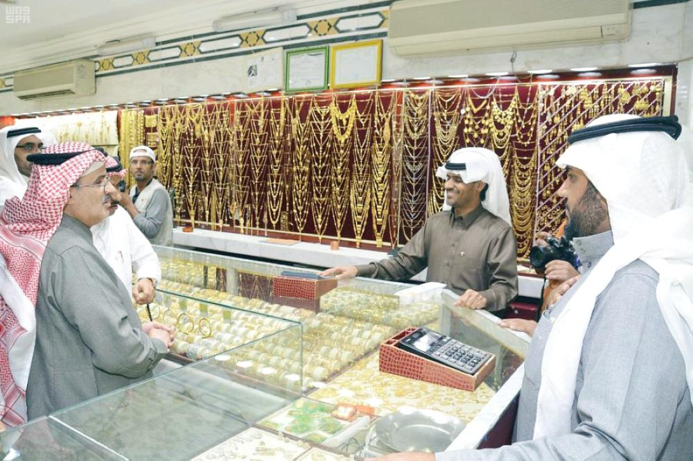 وزارة العمل أكدت أن توطين المهن السابقة لن يشمله التخفيض.