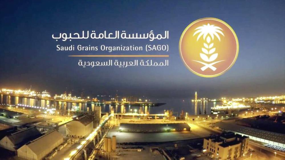 «الحبوب» تطرح مناقصة لاستيراد 595 ألف طن قمح