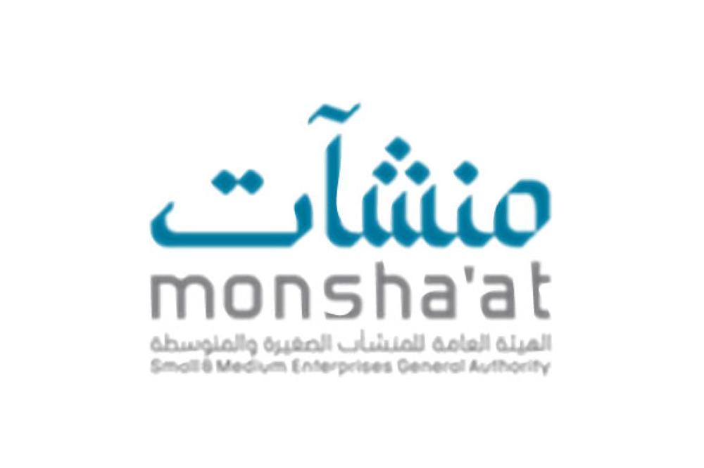 «منشآت» تبحث مع البنوك رفع إقراض «المتوسطة»