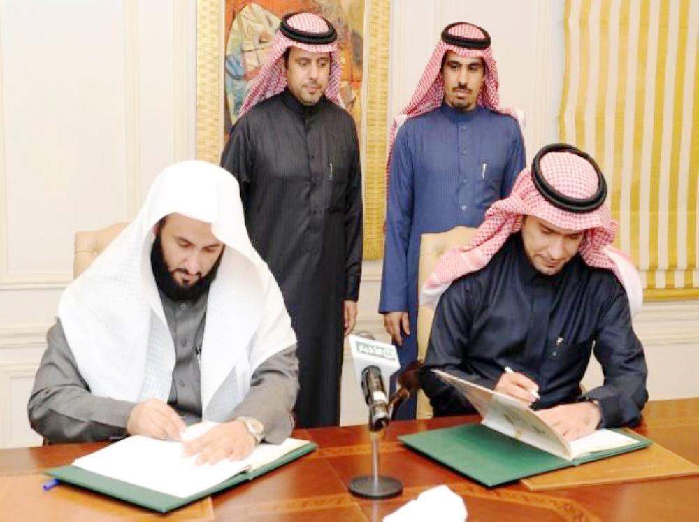 وزيرا العدل والإسكان أثناء توقيع اتفاقية لتفعيل العقد الموحد وتوسيع شبكة (إيجار) أخيرا.