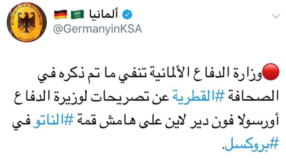 السفارة الألمانية تُفنِّد أكاذيب «إعلام الدوحة»