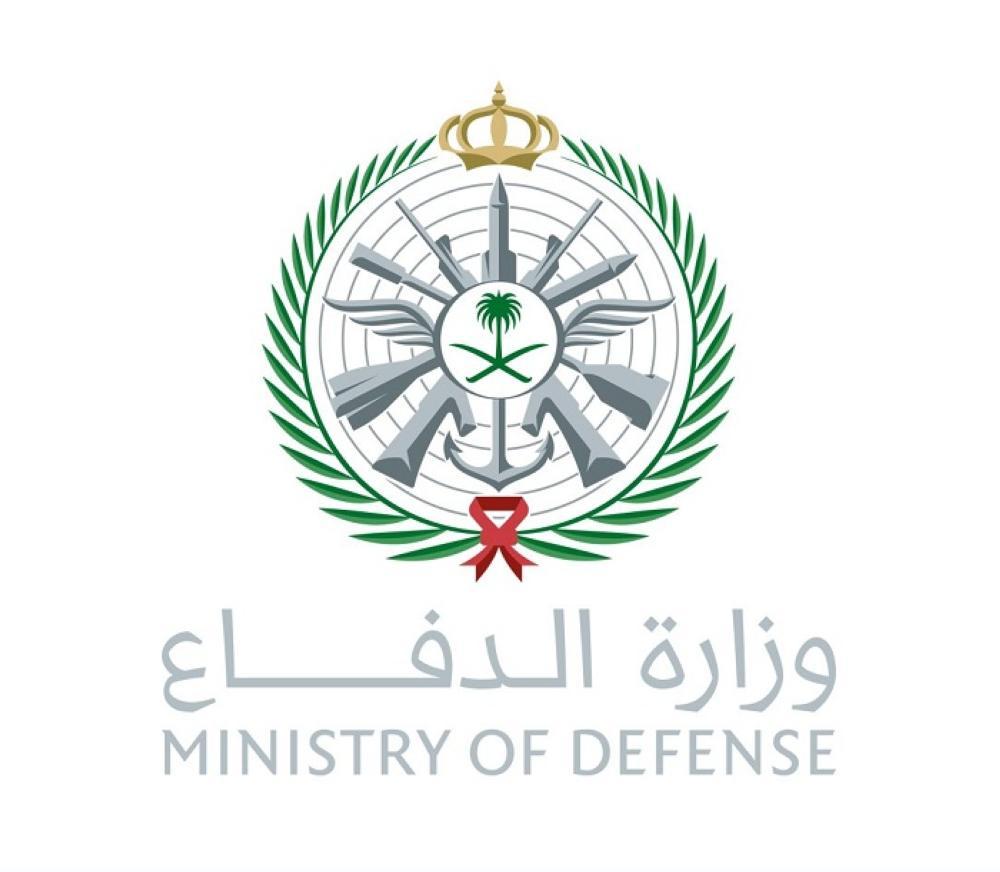وزارة الدفاع تعلن توفر 3 وظائف تقنية في الإدارة العامة للمساحة العسكرية
