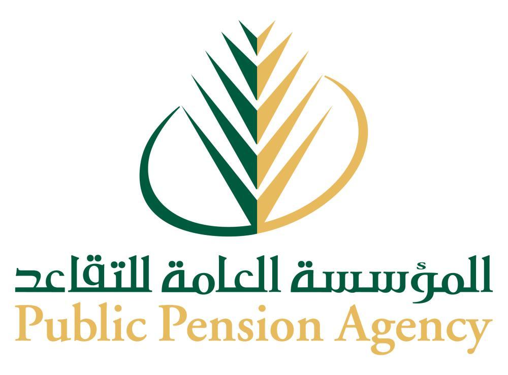 «التقاعد» تقر تعديلاً على ضوابط الإعالة للاستفادة من المعاش التقاعدي