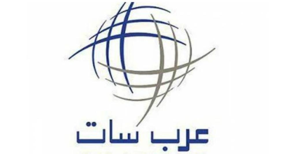 «عرب سات»: إياكَ أعني يا «فيفا» واسمعي يا «بي إن سبورت».. العبث ممنوع