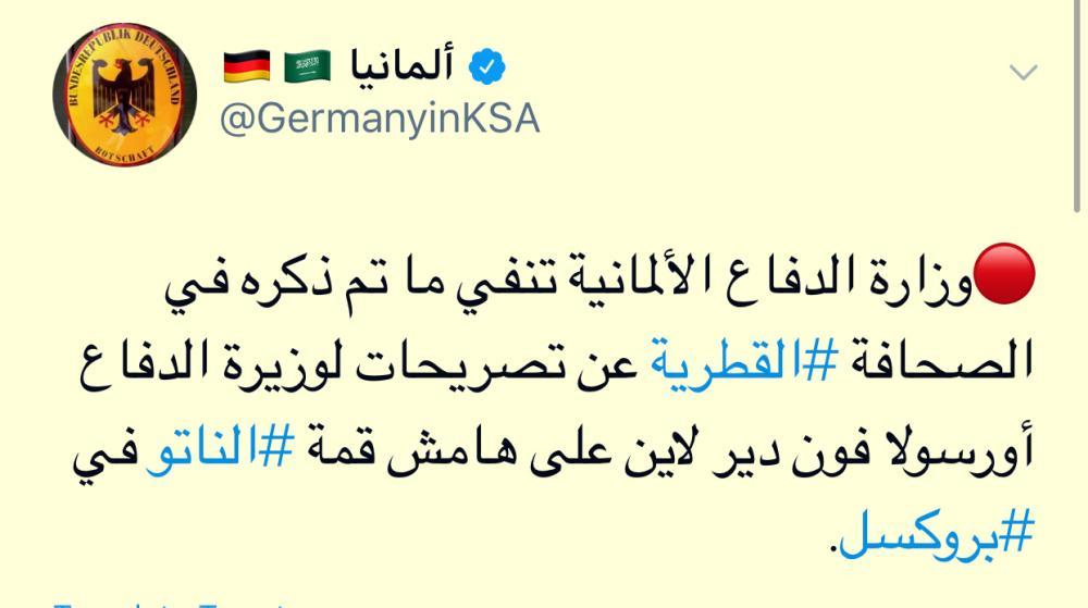 تغريدة السفارة الألمانية في الرياض.