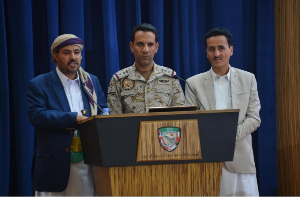 العقيد المالكي: هناك تعاون وثيق بين قوات التحالف وأبناء محافظة صعدة
