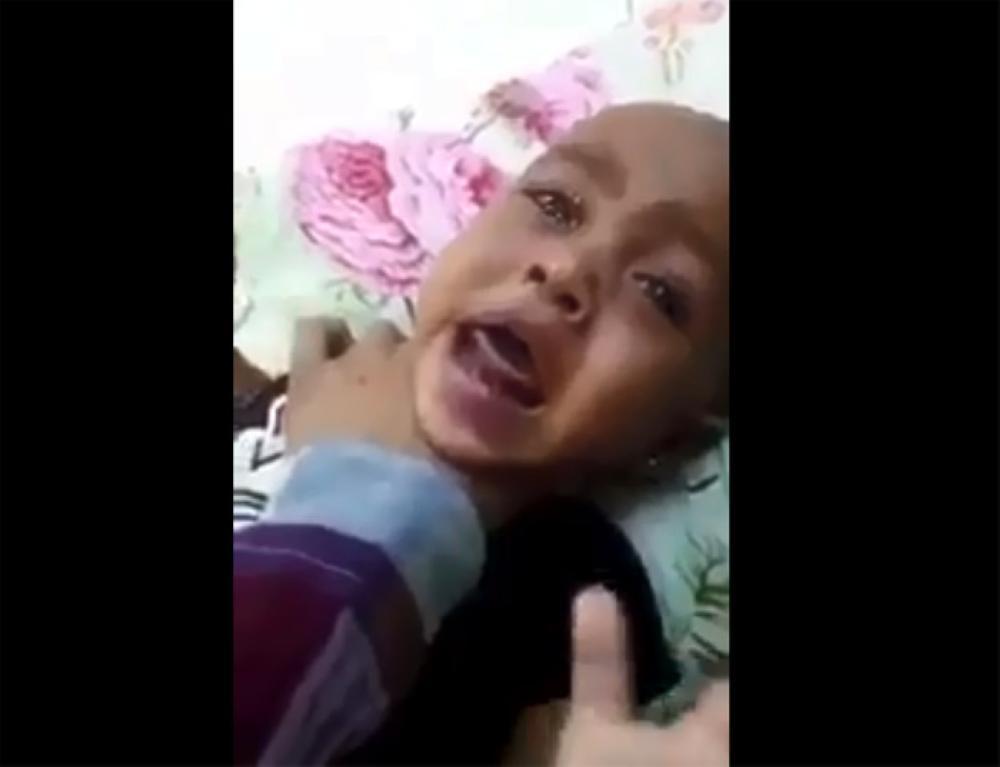 «وحدة الحماية الاجتماعية» بجدة تتوصل إلى الأطفال المعنفين من قبل امرأة
