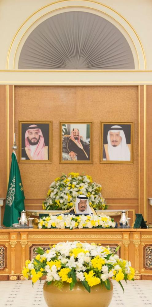 خادم الحرمين لدى ترؤسه جلسة مجلس الوزراء