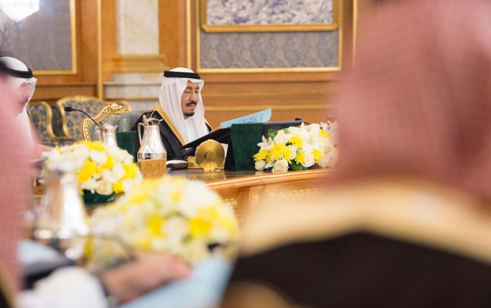 خادم الحرمين الشريفين يطلع على التقارير في مجلس الوزراء