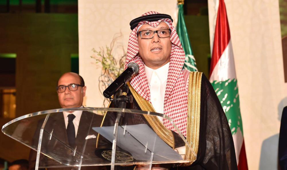القائم بأعمال سفارة المملكة في لبنان يستقبل وفدا ًاقتصاديّا ً