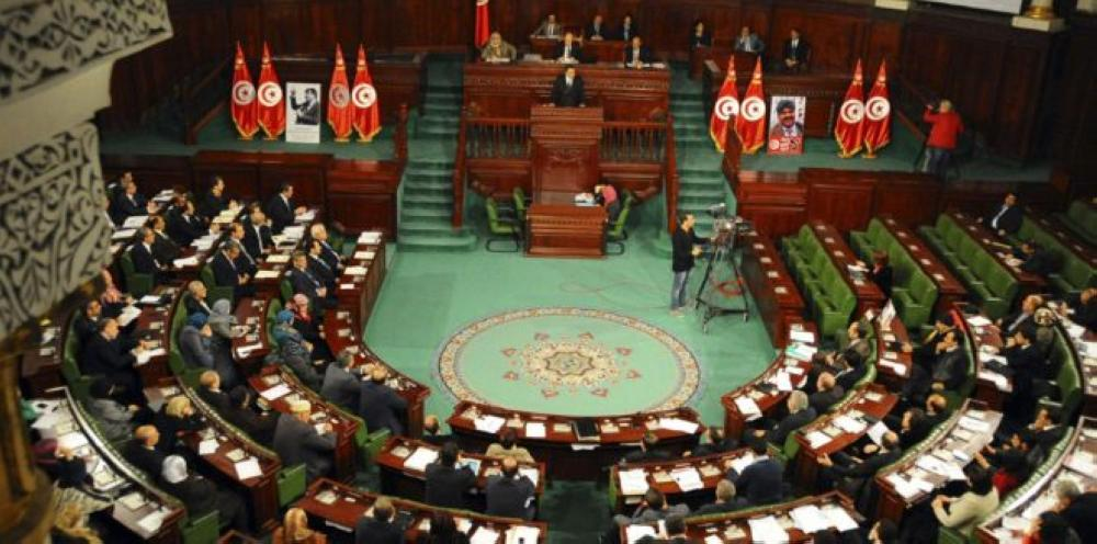 تونس تصادق على قانون مكافحة الإثراء غير المشروع