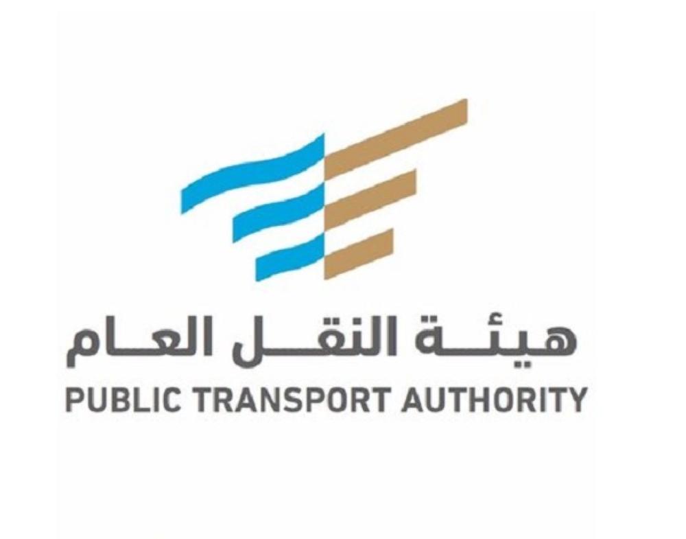 «هيئة النقل»: بدء تطبيق لائحة نقل البضائع ووسطاء الشحن وتأجير الشاحنات على الطرق غرة صفر 1440