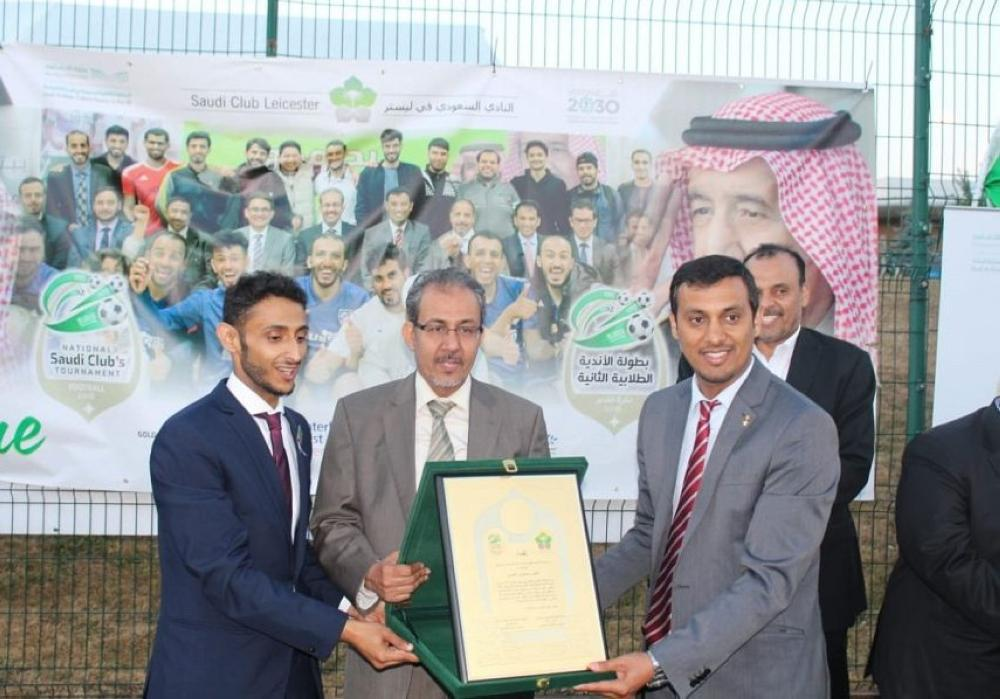 The Cultural Attaché of the Saudi Embassy in London, Dr. Abdulaziz bin Ali Al-Maqoushi, has crowned the Saudi Students Club in Glasgow with the Cultural Attaché's football Cup of the Saudi Students Clubs in the United Kingdom 2018.