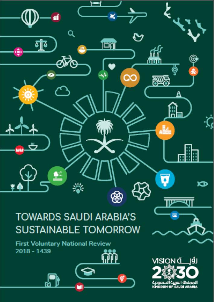 SDG-related activities will proceed hand-in-hand with the realization of Vision 2030 which is already well underway. Saudi Arabia will continue to incorporate the SDGs into public policies and plans through close collaboration between all relevant stakeholders.