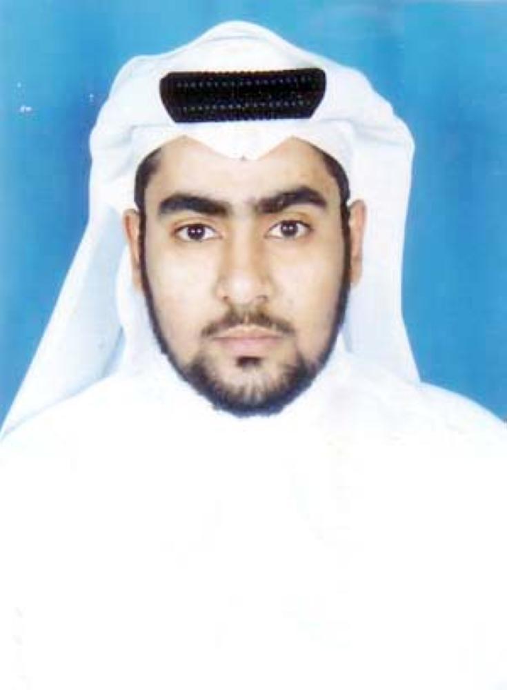 عبد الرحمن معافا