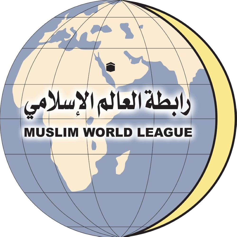The Muslim World League (MWL) has confirmed that it is the only accredited legal body for exporting Halal to the Kingdom of Saudi Arabia.
