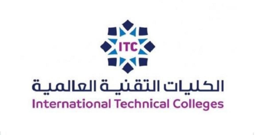 فتح القبول والتسجيل بالكلية التقنية العالمية للسياحة والفندقة للبنين في الرياض والمدينة أخبار السعودية صحيقة عكاظ