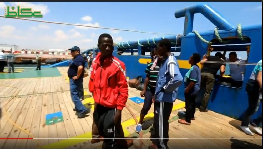 سفينة المهاجرين