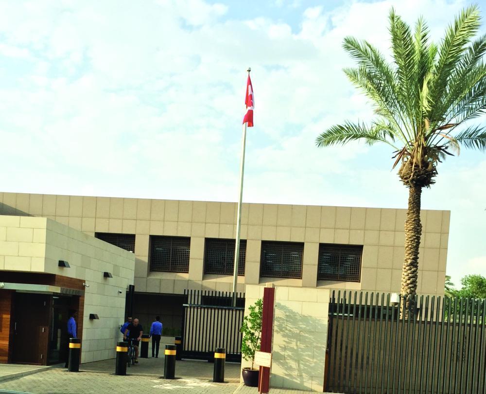 السفارة الكندية مغلقة لا مراجعين وقنصليتها في جدة خاوية أخبار السعودية صحيقة عكاظ