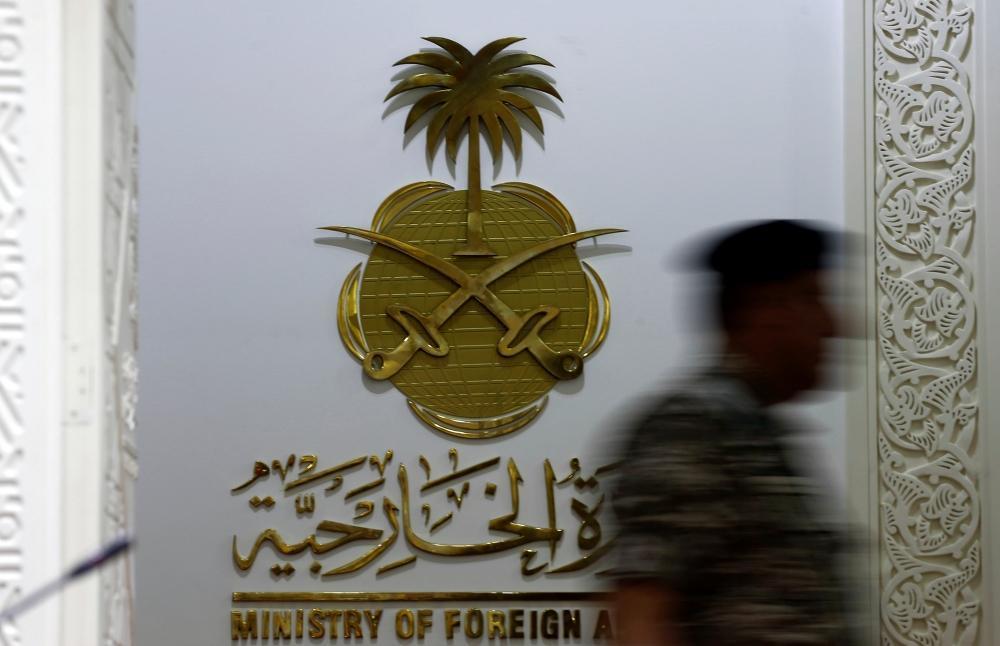 الخارجية تشكّل غرفتي عمليات لمتابعة شؤون السعوديين في كندا