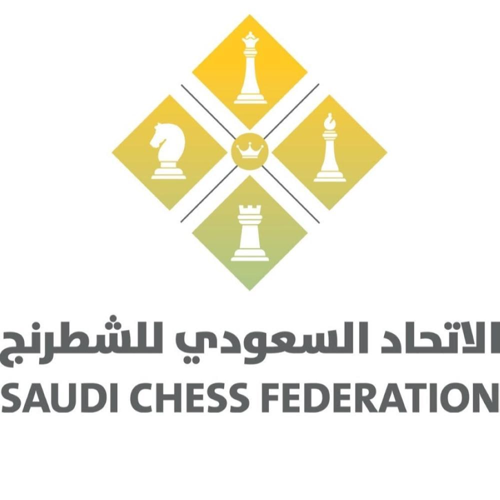 اتحاد الشطرنج» يكشف النقاب عن شعار بطولة جدة الدولية - أخبار