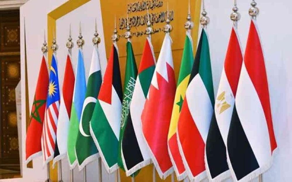 أعلام دول تحالف دعم الشرعية