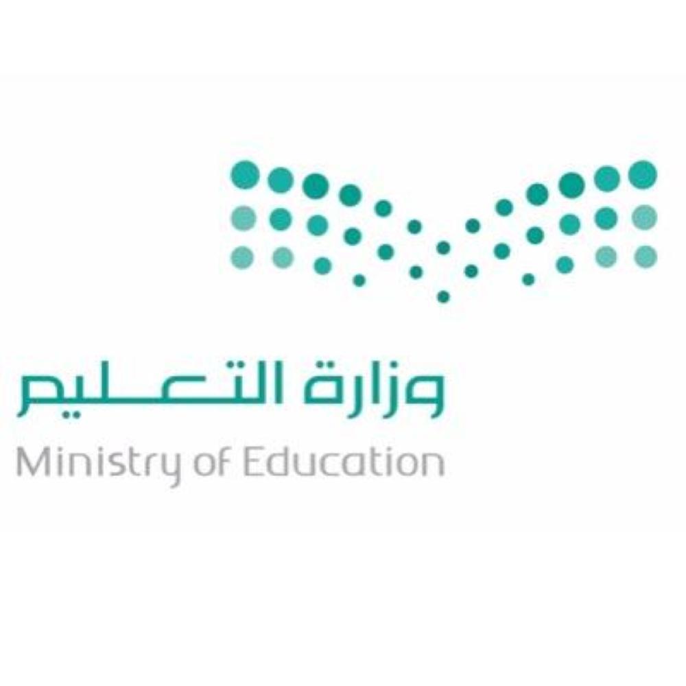 «تعليم الليث» يُنهي توزيع المقررات الدراسية