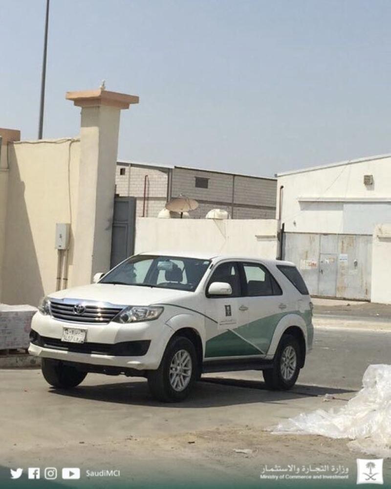 مكة: ضبط وإتلاف 17.450 منتجا غذائيا منتهي الصلاحية