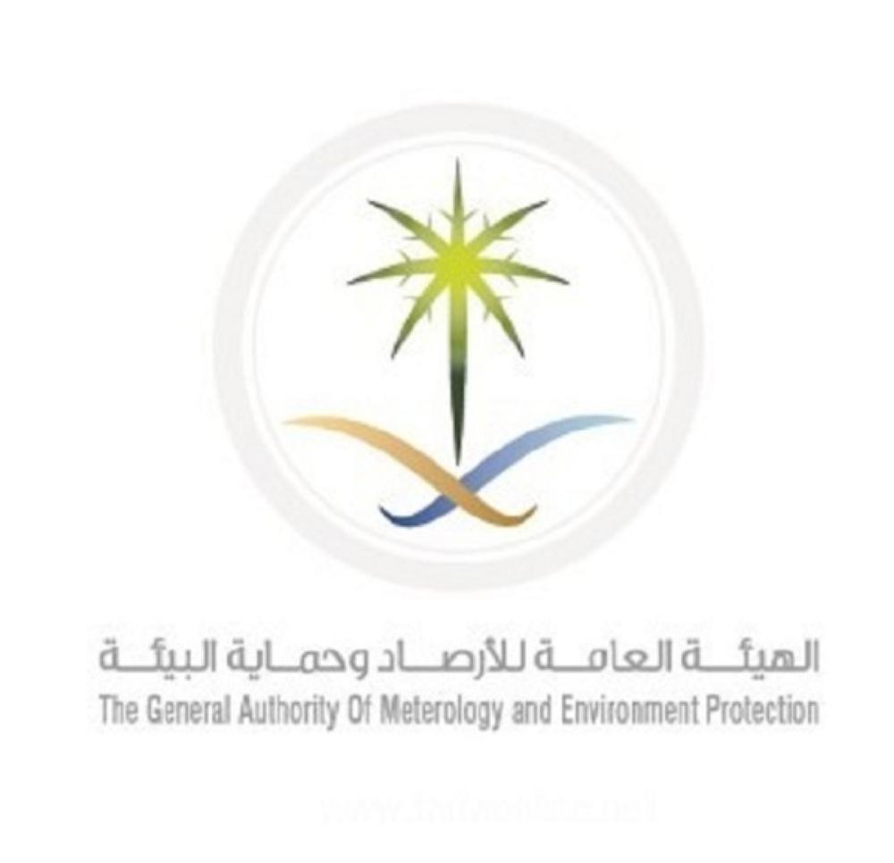 «الأرصاد»: أمطار رعدية في 4 مناطق.. وعوالق ترابية وسط وشرق المملكة