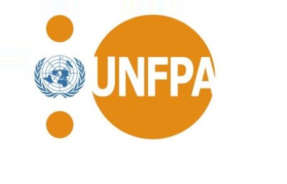 صندوق الأمم المتحدة للسكان يعتذر للحكومة الشرعية اليمنية