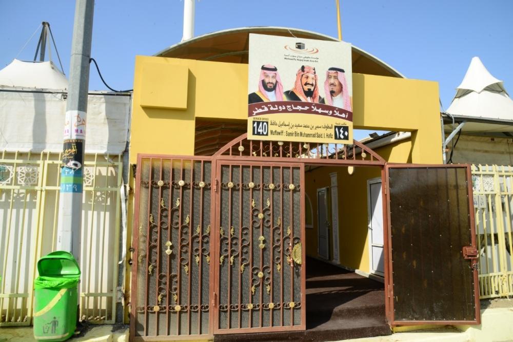 حجاج قطريون وصلوا إلى مكة.. ومسؤول سعودي: نرفض «تسييس الحج»