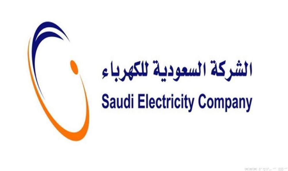 «السعودية للكهرباء» تستقبل ضيوف الرحمن في منى بإرشادات للسلامة الكهربائية
