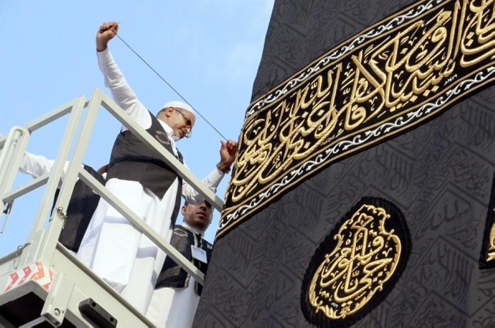 ربط شرائط الآيات القرآنية على الكسوة