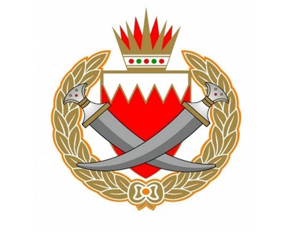 الداخلية البحرينية: إيقاف إصدار تأشيرات الدخول للقطريين.. نتيجة تصرفات الدوحة العدائية