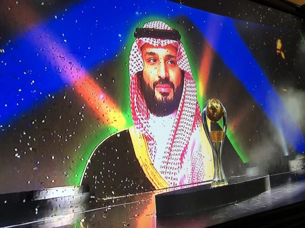 إطلاق مسمى كأس دوري محمد بن سلمان على الدوري السعودي للمحترفين
