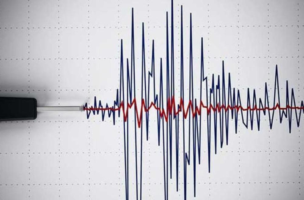 زلزال بقوة 7.1 درجة يضرب كاليدونيا الجديدة
