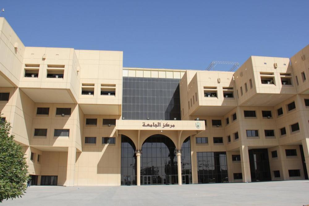 5 مسارات تعليمية بجامعة الملك سعود أخبار السعودية صحيفة عكاظ