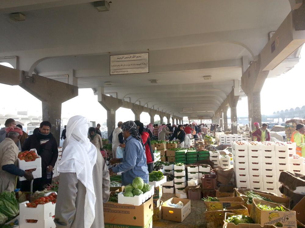 الدمام: الجمود يصيب سوق الخضار 30 عاماً
