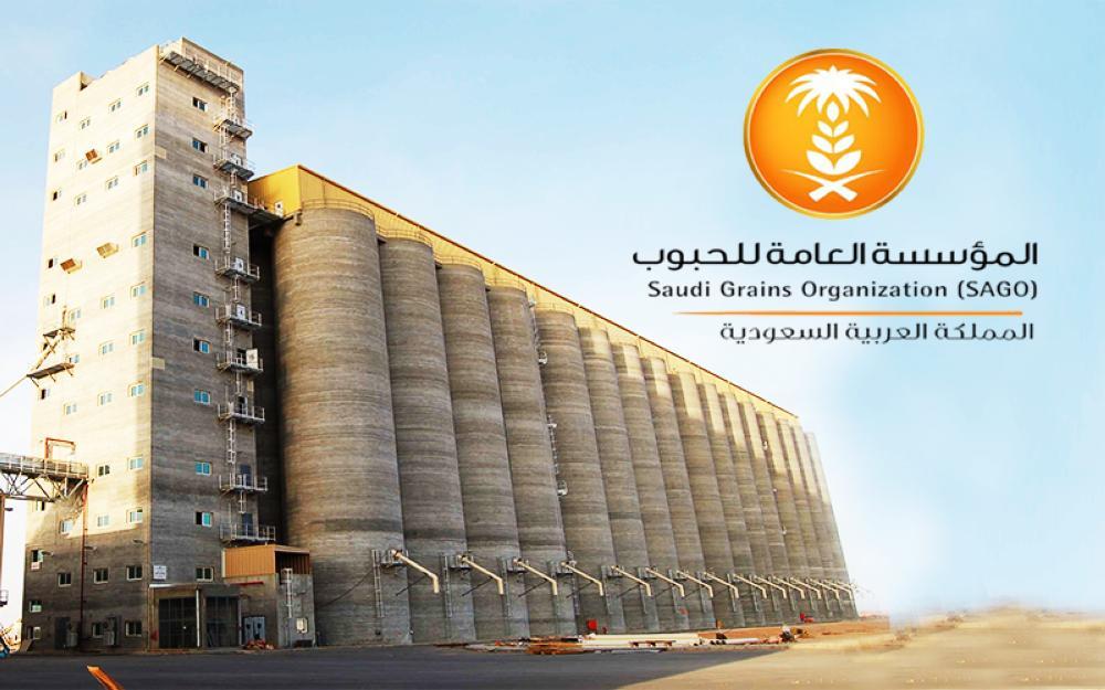 «الحبوب» تعلن موعد استقبال طلبات التأهيل لمشروع خصخصة قطاع مطاحن الدقيق