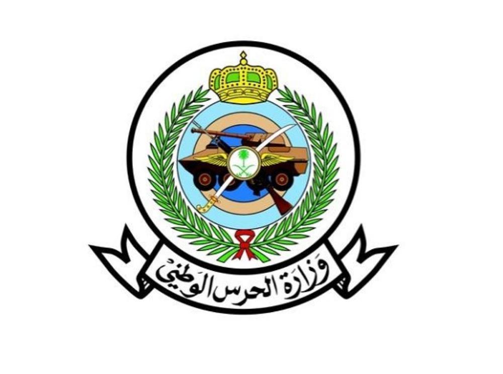 الحرس الوطني: وفاة مدرب أمريكي.. وإصابة سعودي في حادثة سقوط طائرة عمودية