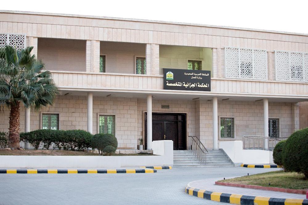 تورط مؤسسة «عيد آل ثاني» بتوظيف ناشط تويتري لخدمة أهداف «إخوان قطر»