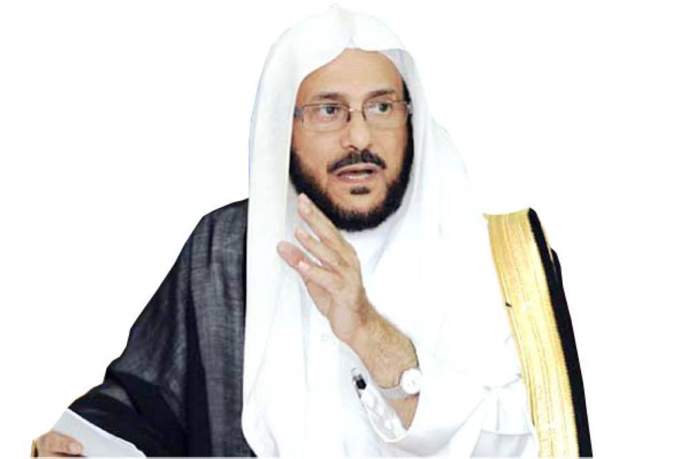 نتيجة بحث الصور عن آل الشيخ يوقف ملتقى «المؤسسات الدعوية» ويوجه بالتدقيق في سيرهم وأفكارهم
